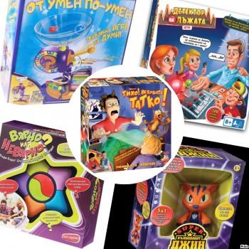 Играчки от рекламите