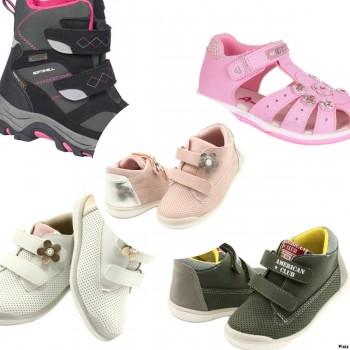 Детски и юношески обувки