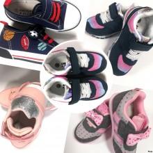 Обувки пролет/есен
