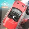Кола с дистанционно управление Advanced