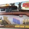 Пушка KAR 98K