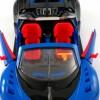 Кола с дистанционно управление FAMOUS Car