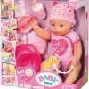 BABY Born - Интерактивно бебе с аксесоари - момиче
