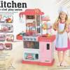 Детска кухня Little chef с хладилник