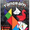 KS Games, Танграм, гигантски