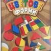 KS Games, Образователен комплект, Цветове и форми