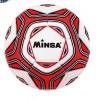 Футболна топка 5-ца /кожа/ 53093