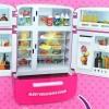 Кухненско обзавеждане хладилник