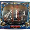 Детски пиратски кораб