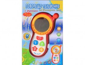 Говорещо телефонче на български език