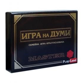 Игра на думи Master PlayLand