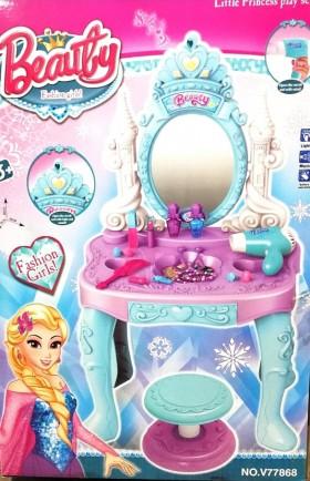 Тоалетка за разкрасяване Fashion beauty
