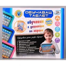 Детски Обучаващ Таблет