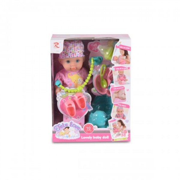 Кукла 36 см пишкаща - 8653