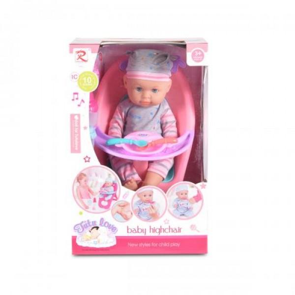 Кукла 36 см пишкаща със стол за хранене - 8381