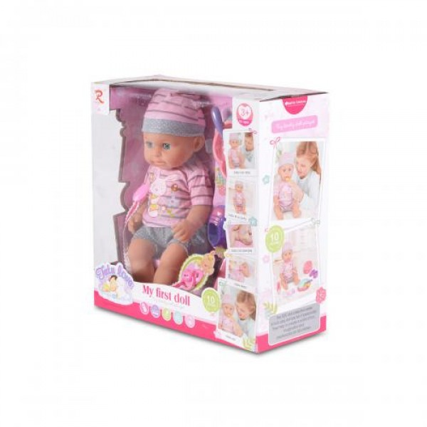 Кукла 31 см пишкаща с биберон - 8280