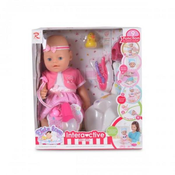 Кукла 46 см плачеща - 8192