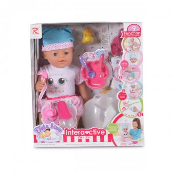 Кукла 46 см плачеща - 8190