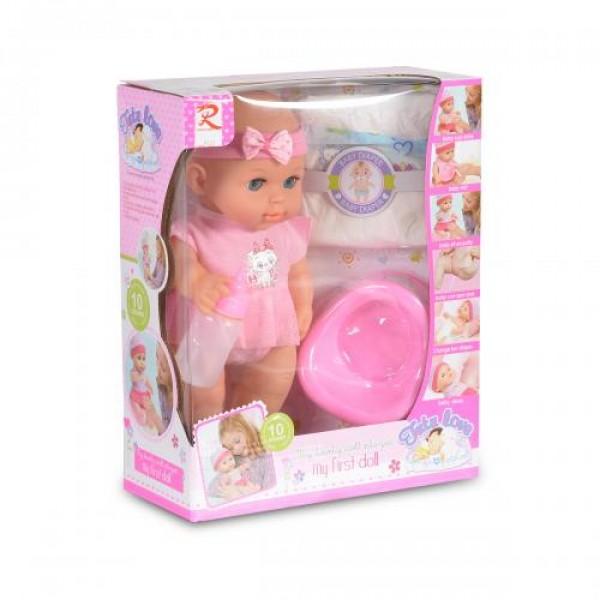 Кукла 31 см пишкаща с памперс - 8123