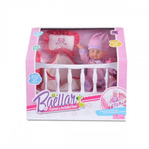 Кукла Baby Baellar 33 см - 12999