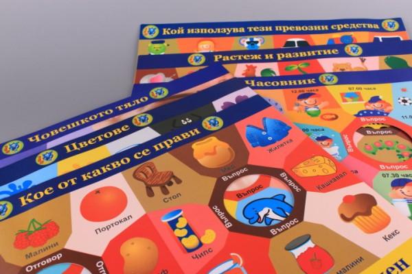 Вълшебен учител на български език