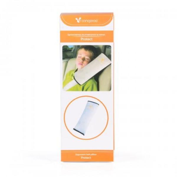 Ергономична възглавничка за колан Protect.