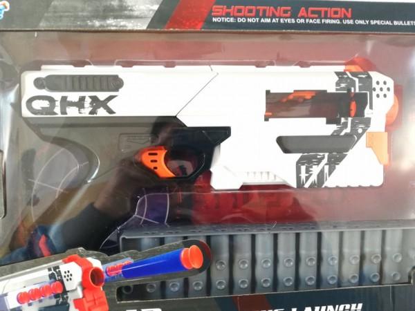 Пистолет с мишени BATTLE FORWARD