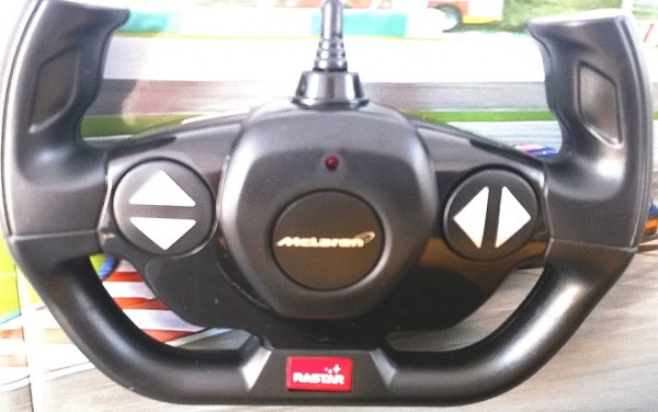 Кола с дистанно McLaren P1 GTR
