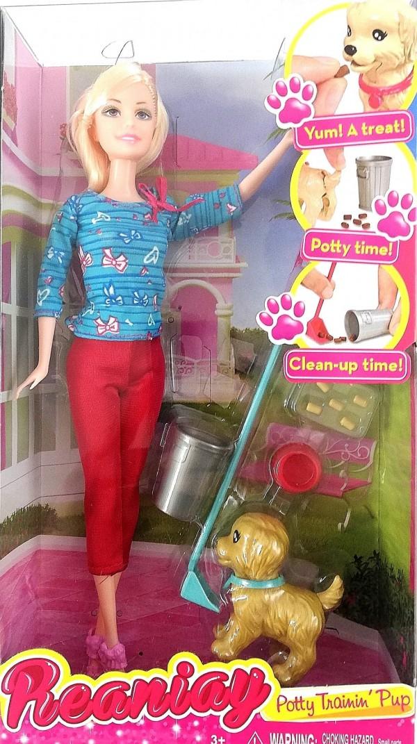 Кукла с кученце