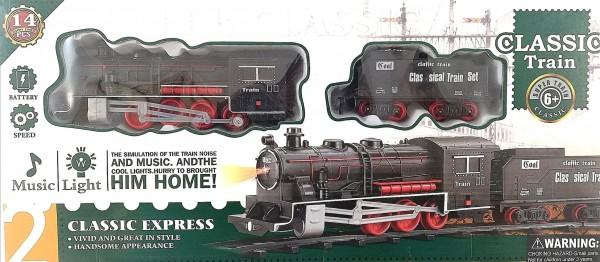 Влак на релси CLASSIC Express