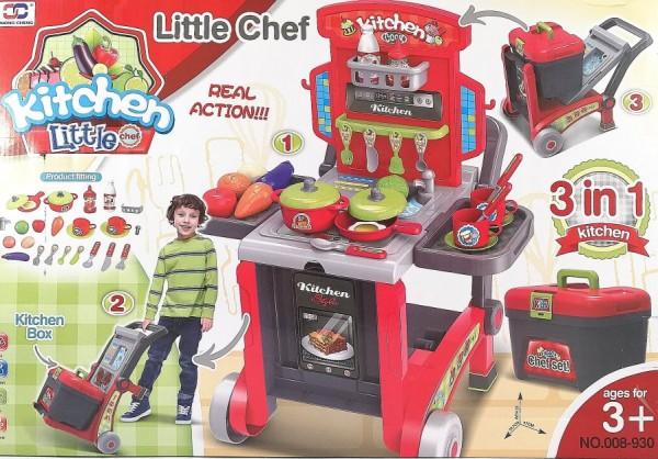 Детска кухня 3 в 1