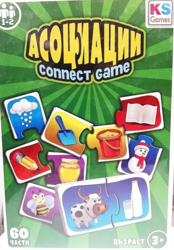 KS Games, Образователен комплект, Асоциации