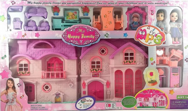 Къща My Happy Family
