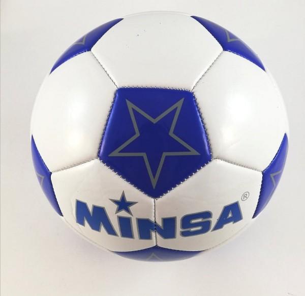 Футболна топка 5-ца /кожа/ звезди синя
