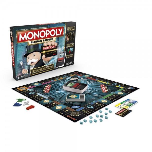 MONOPOLY Игра ULTIMATE BANKING B6677