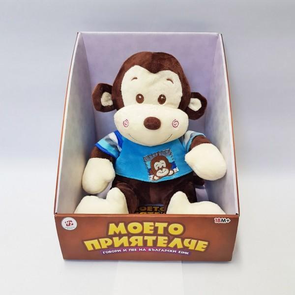 Плюшен разказвач на приказки - маймунка голяма 30см